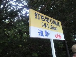 2010_0830201020014